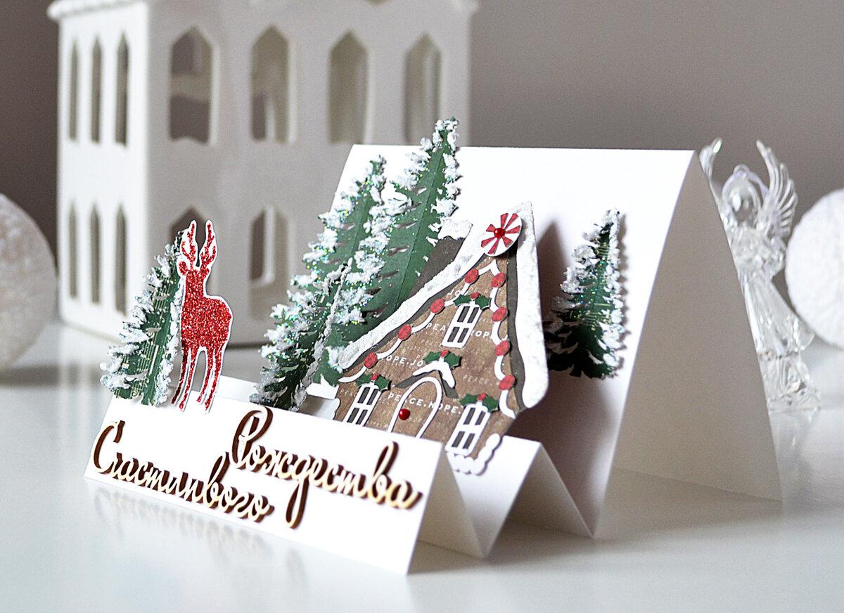 думаю, креативная открытка к новому году рождеству деньги москве