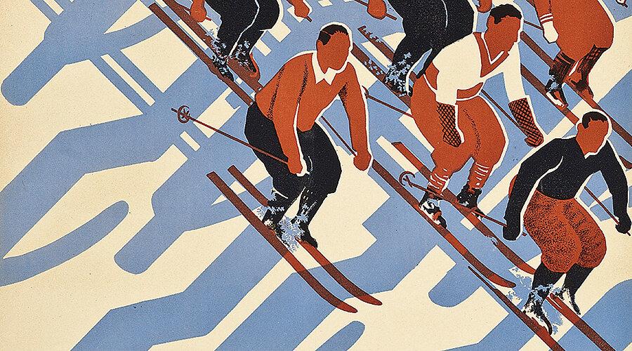 Картинки все на лыжню