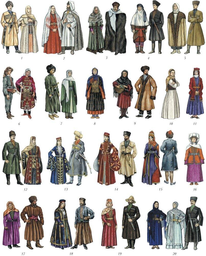 одежда всех времен картинки