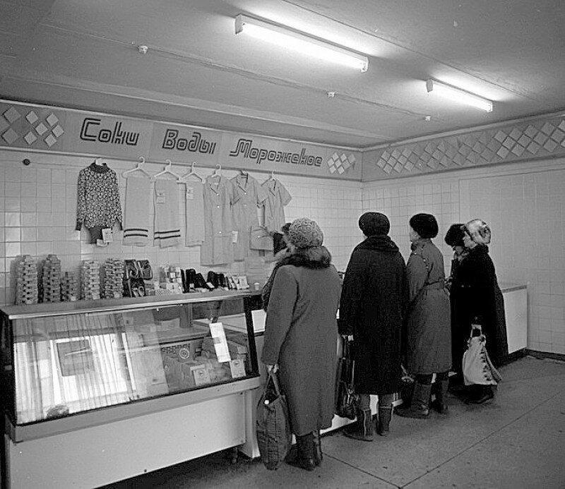 советские товары восьмидесятых фото классический