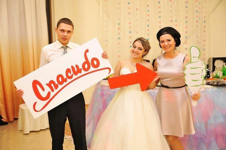 Какую картинку ставить на рекламу ведущая свадеб