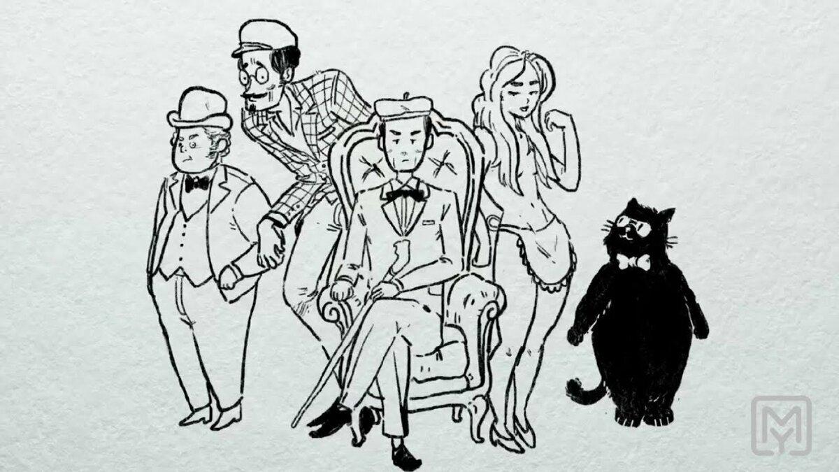 персонажи мастер и маргарита в картинках имеет сине-серую кожу