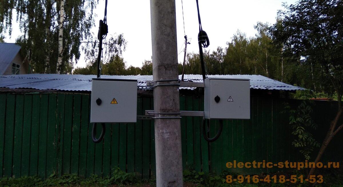 Установка счетчика электроэнергии на столбе в СНТ