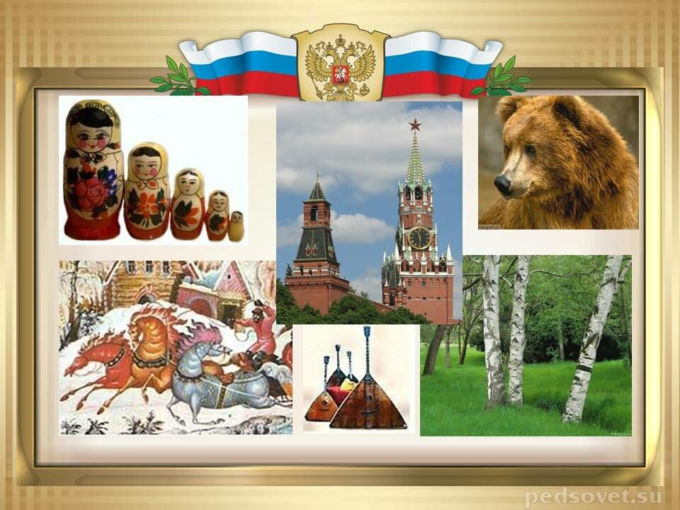 Народные символы россии для детей