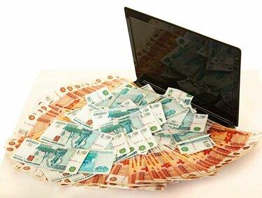 домашние деньги онлайн заявка на кредит наличными без справок и поручителей в иваново