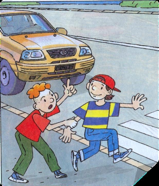 Рисунок детей играющих на дороге