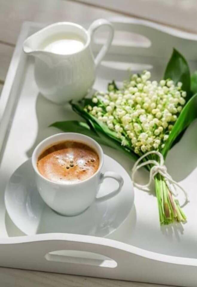 борьбе картинка весеннее утро с кофе это одновременно
