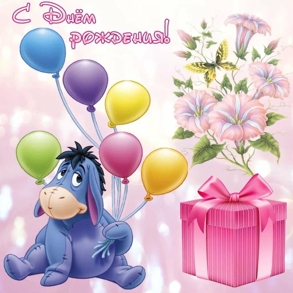 Смотреть поздравления с днем рождения для девушек