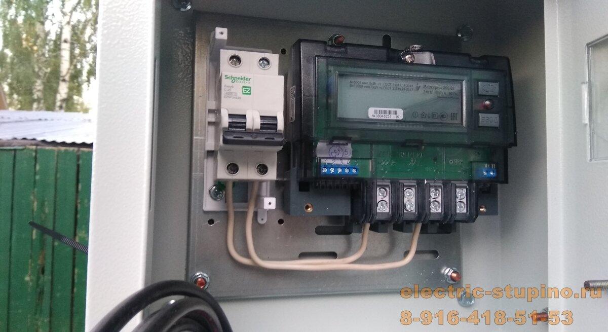 Установка счетчика на столбе в СНТ сборка электрощита