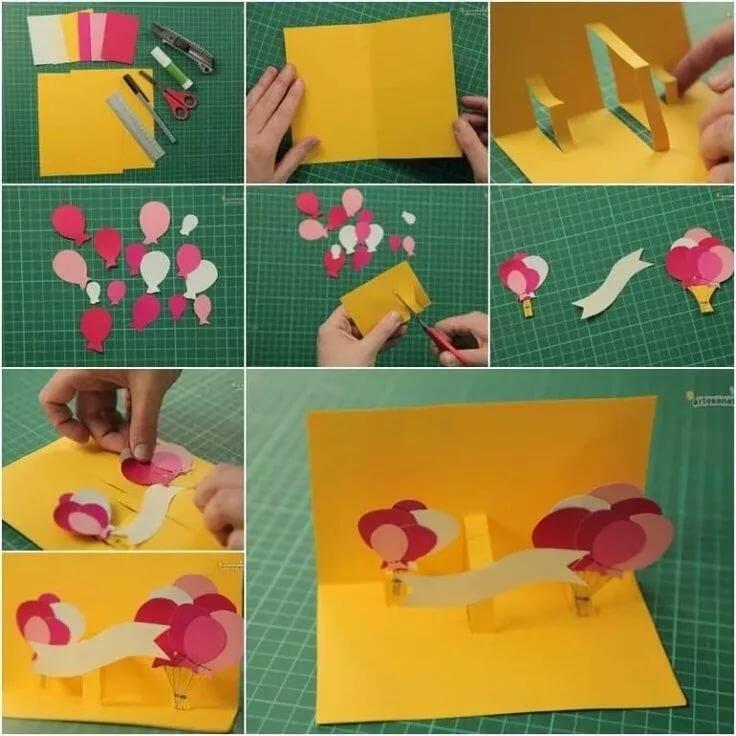 правильно из чего можно сделать открытку на день рождения своими руками художник саша формировалась