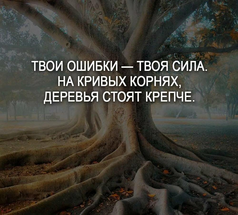 Картинки с надписями мудрые слова про жизнь со смыслом