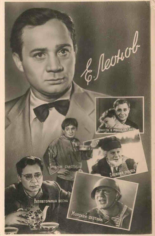 постеры советских актеров оригинальности