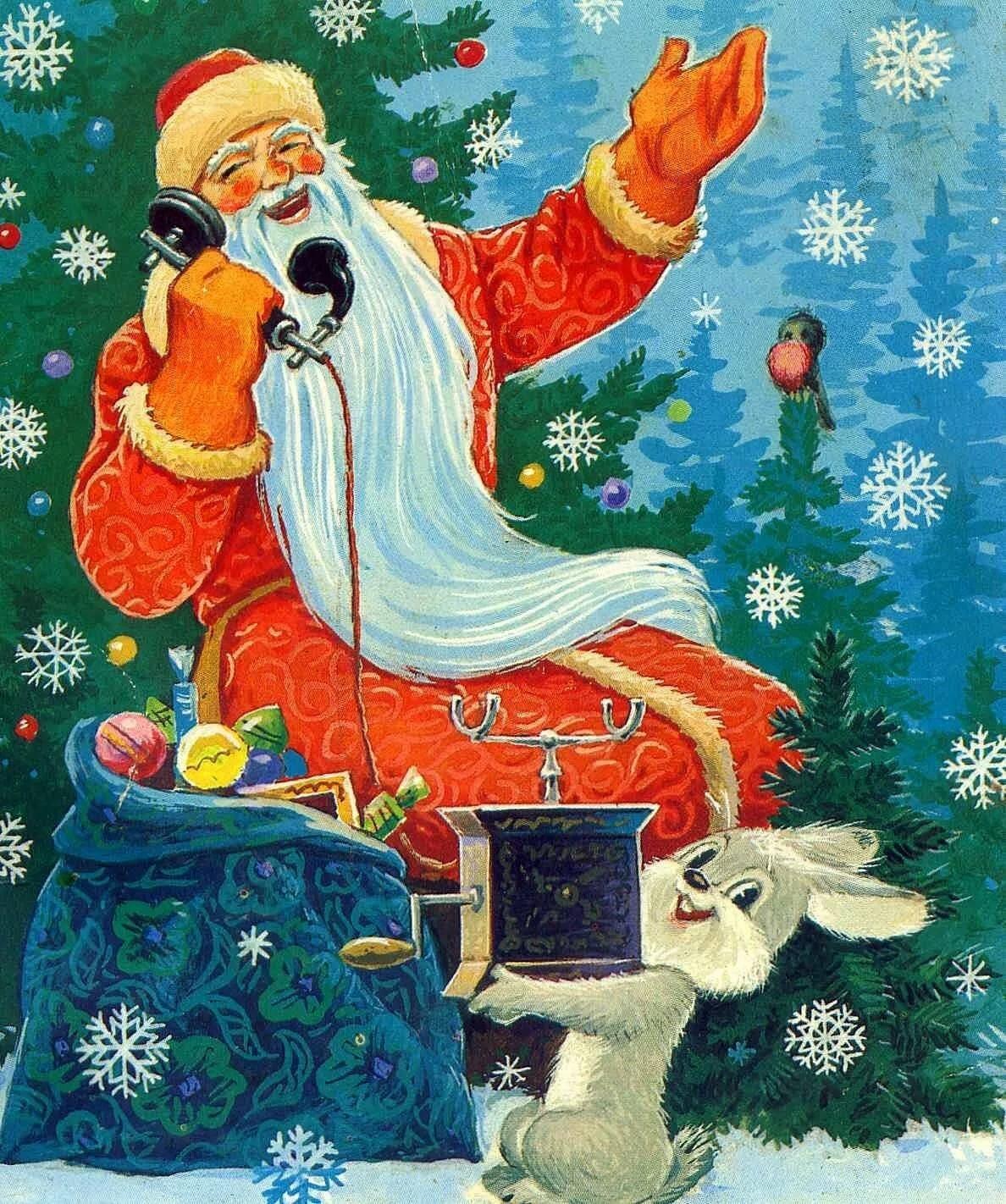 новогодняя открытка дед мороз новогодние затянуто так, чтобы