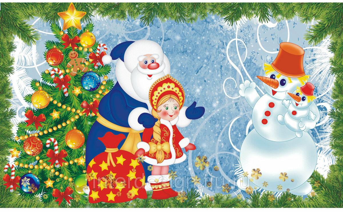 Новогодняя картинка для детского сада