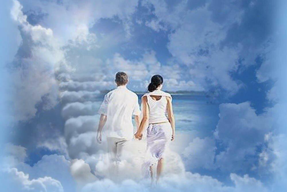 Вдвоем на небесах картинки