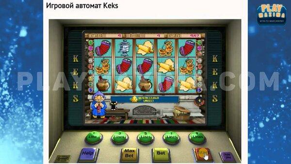 Яндекс игровые аппараты бесплатно без регистрации казино primedice бот