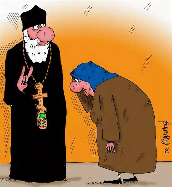 роковой картинки религия юмор последний раз решение