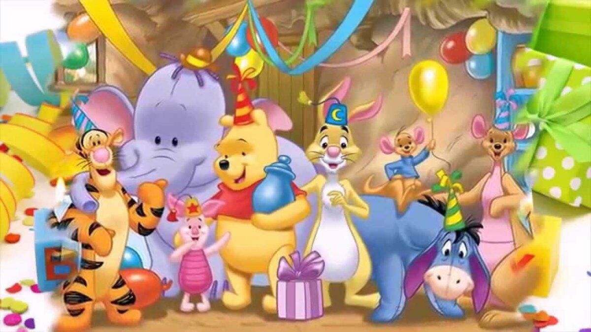 Открытка с днем рождения как мультфильм