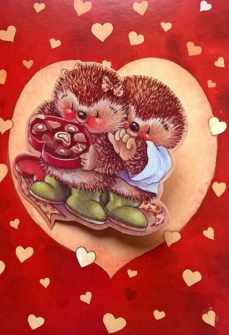 Милые открытки влюбленным