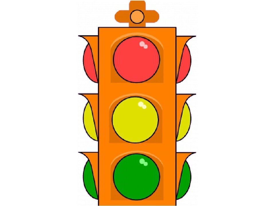 Картинка сказочного светофора