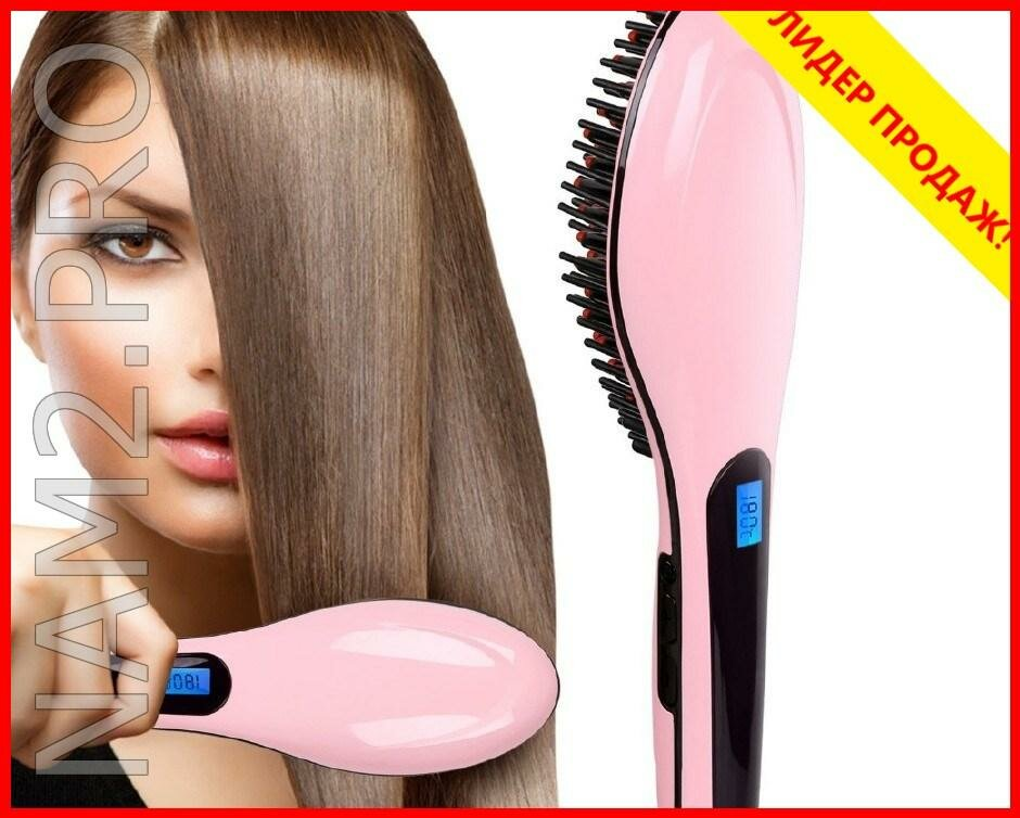 Расческа Fast Hair Straightener в Павлодаре
