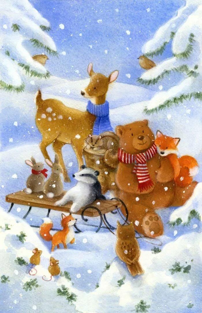 Зимние сказки животных картинки