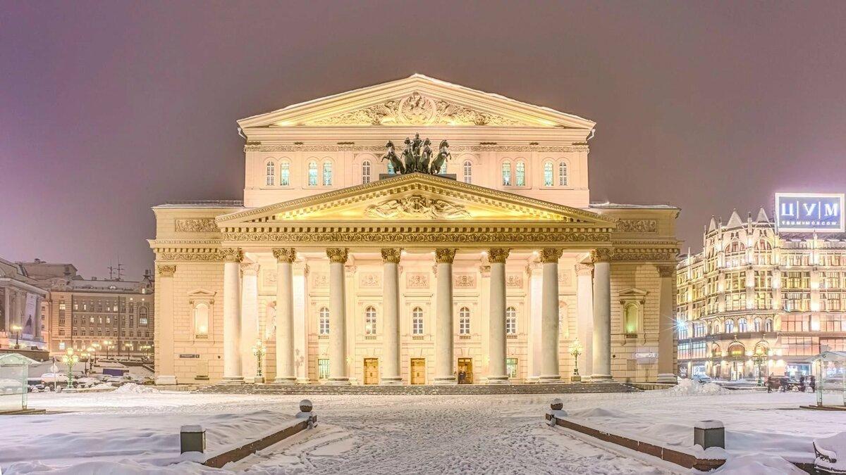Картинки театра в москве