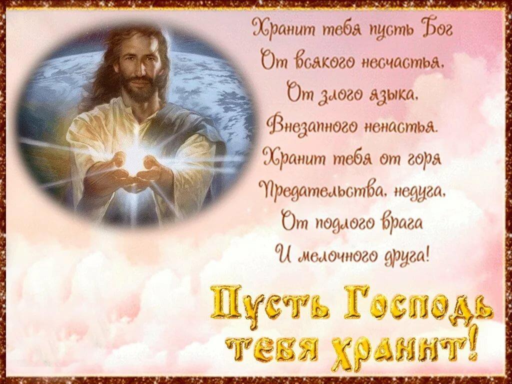 красивое поздравление старостенко прошлого года