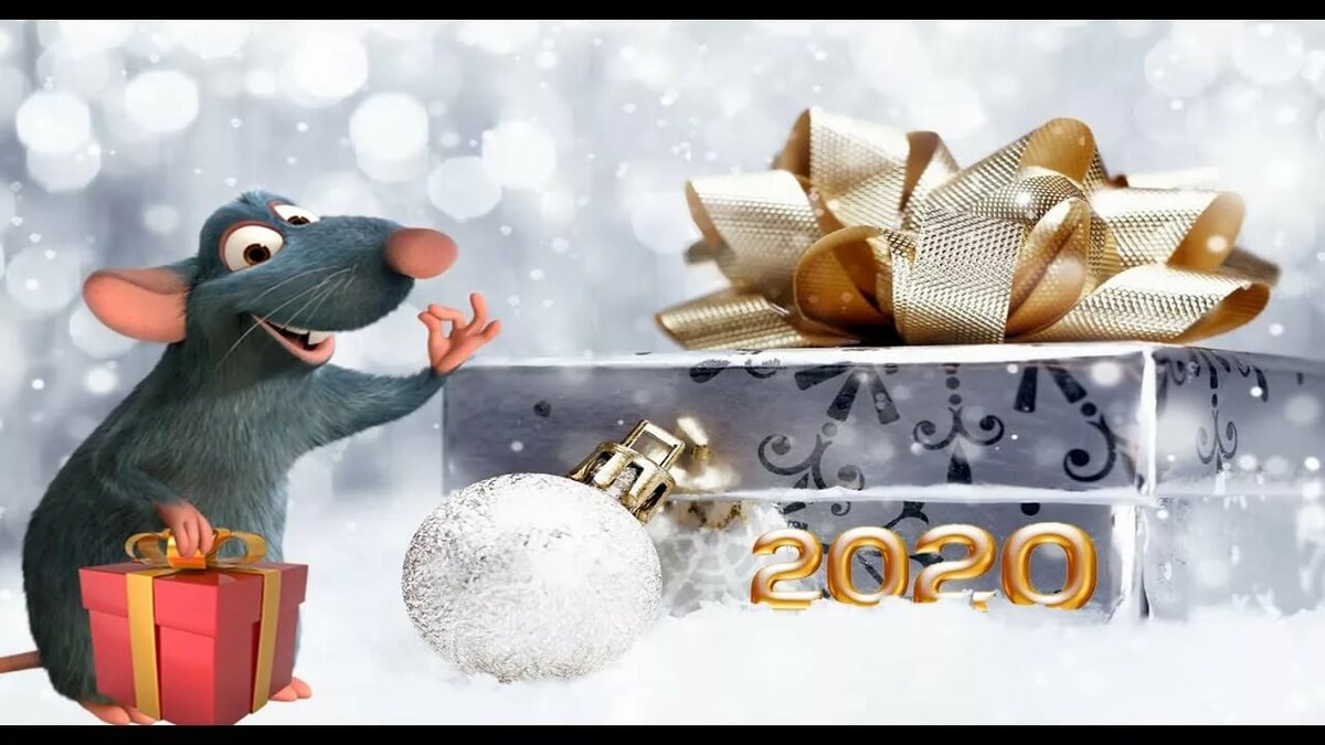 Поздравления с Новым 2020 годом Крысы в стихах
