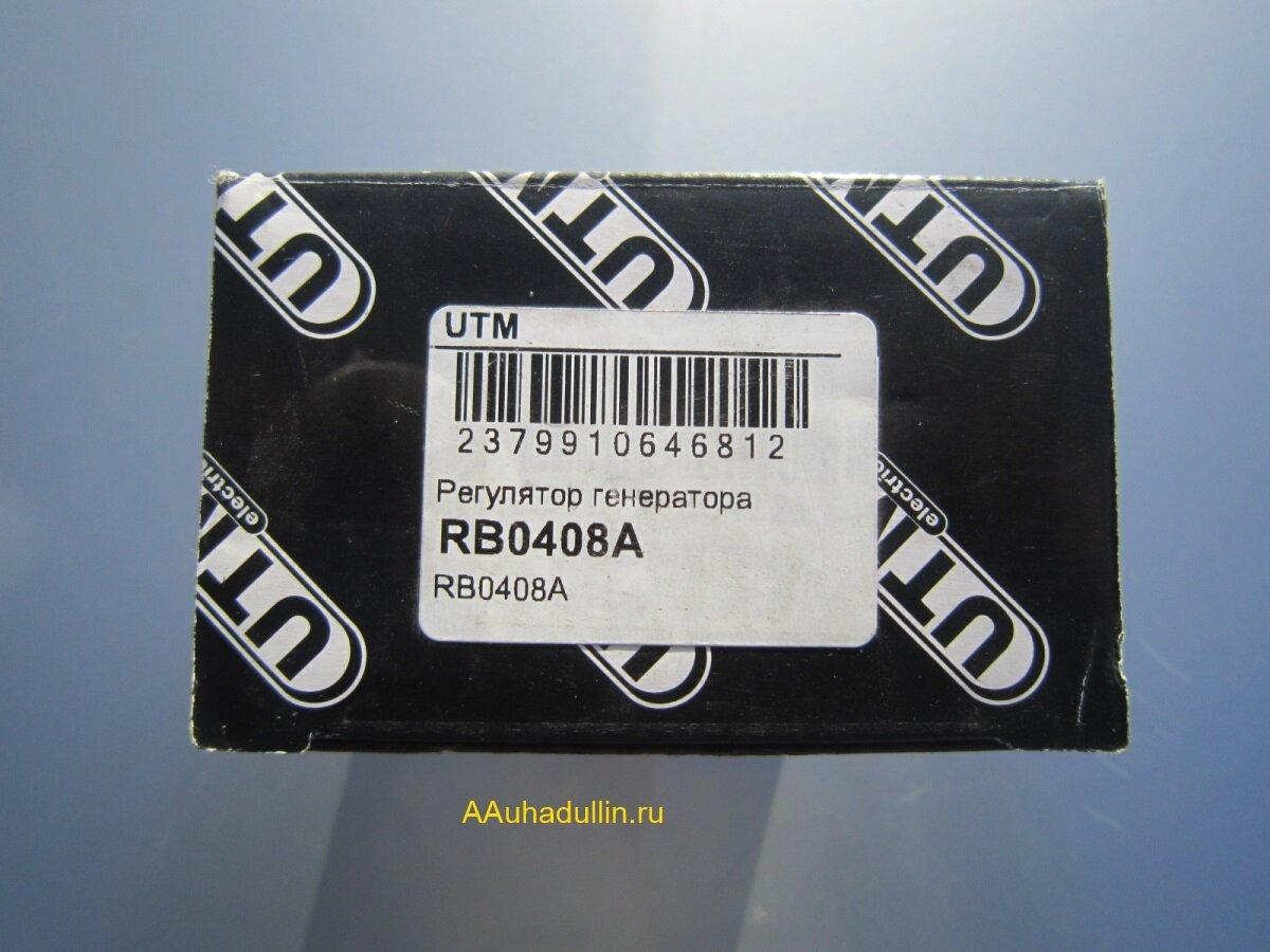 Фото 6. Регулятор генератора RB0408A на авто Рено с двигателем 4км