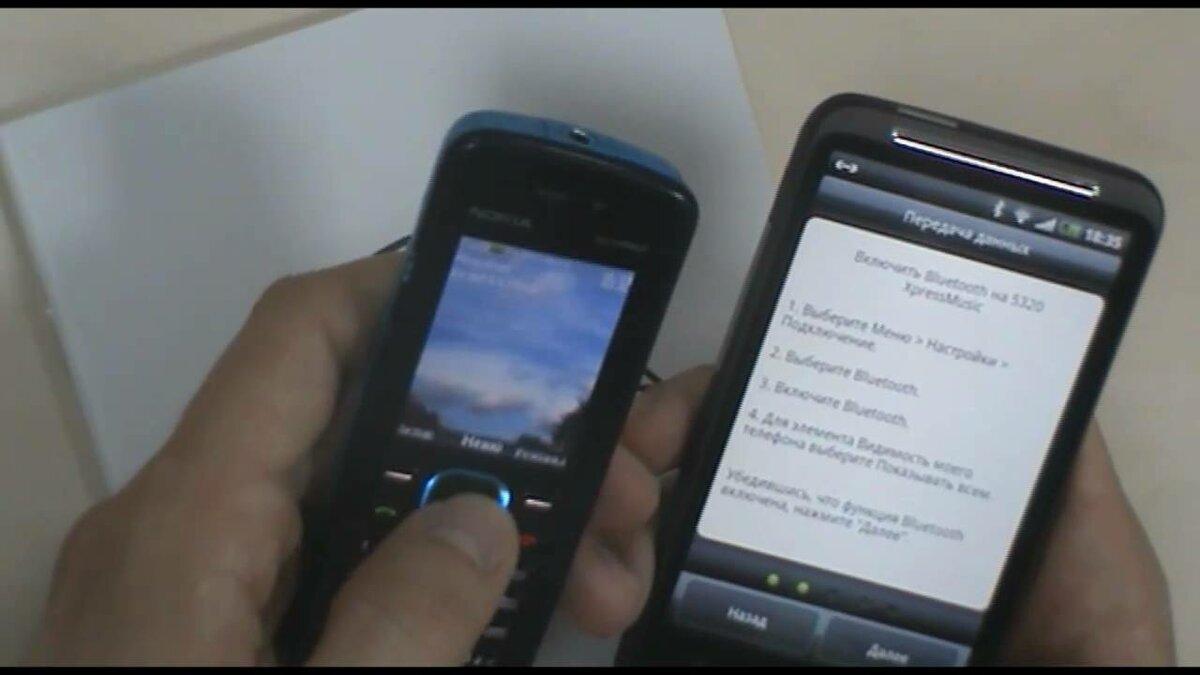Как скинуть фото с телефона на облако пятизвездочный