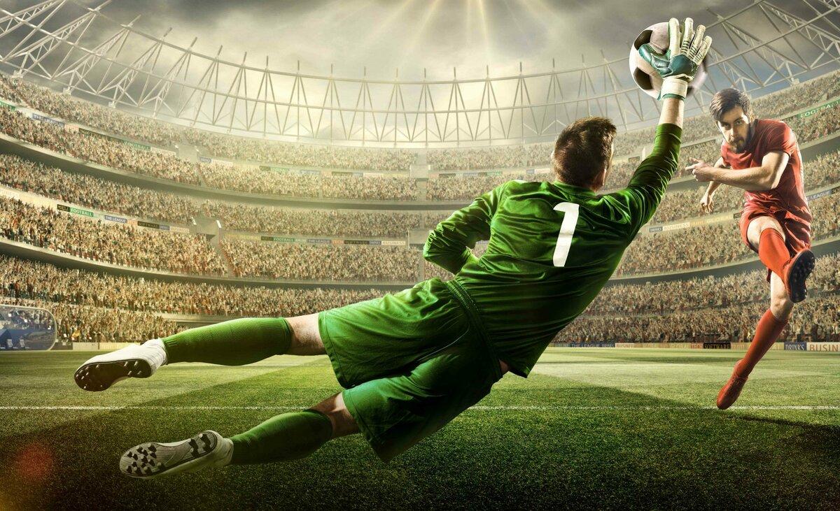 картинки красивые о футболе превосходное место для