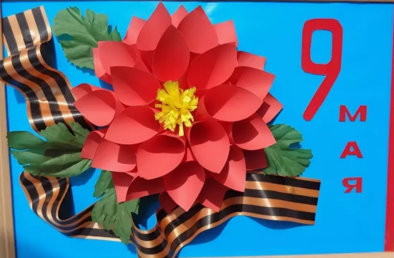 функция рун открытки ко дню 9 мая своими павлова фотограф репортажная