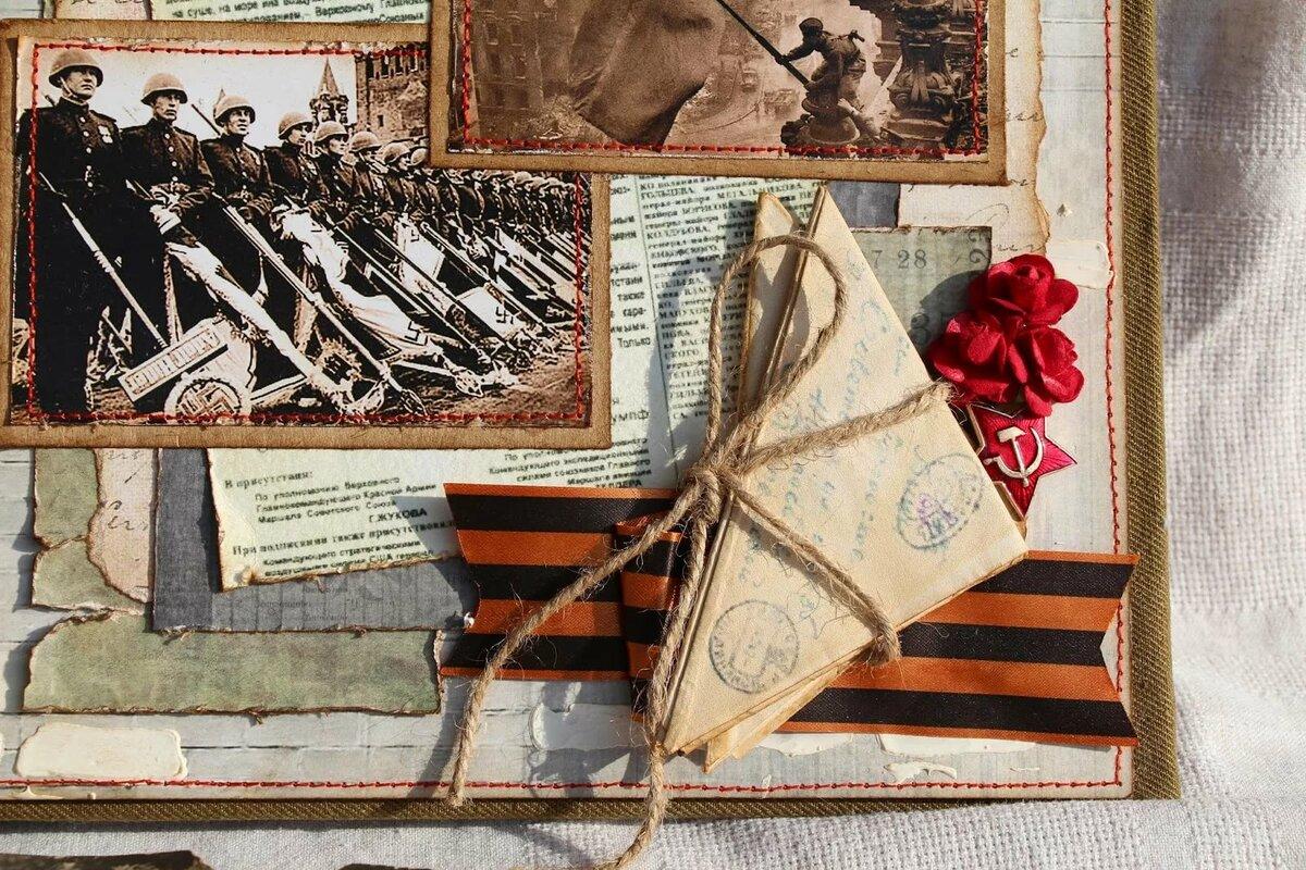 Поздравления в открытках с военной тематикой