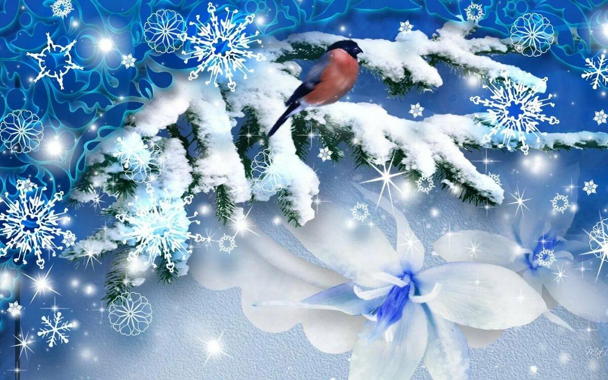 Живые открытки с зимой