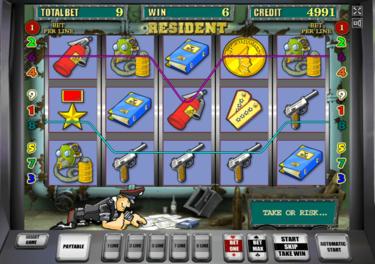Самые новые игровые автоматы играть бесплатно