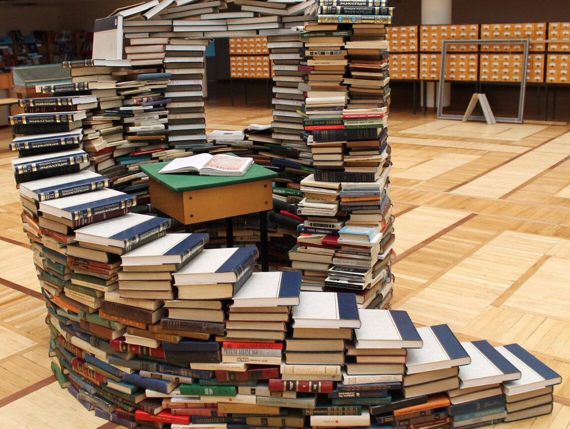 библиотечное дело картинки для конфет