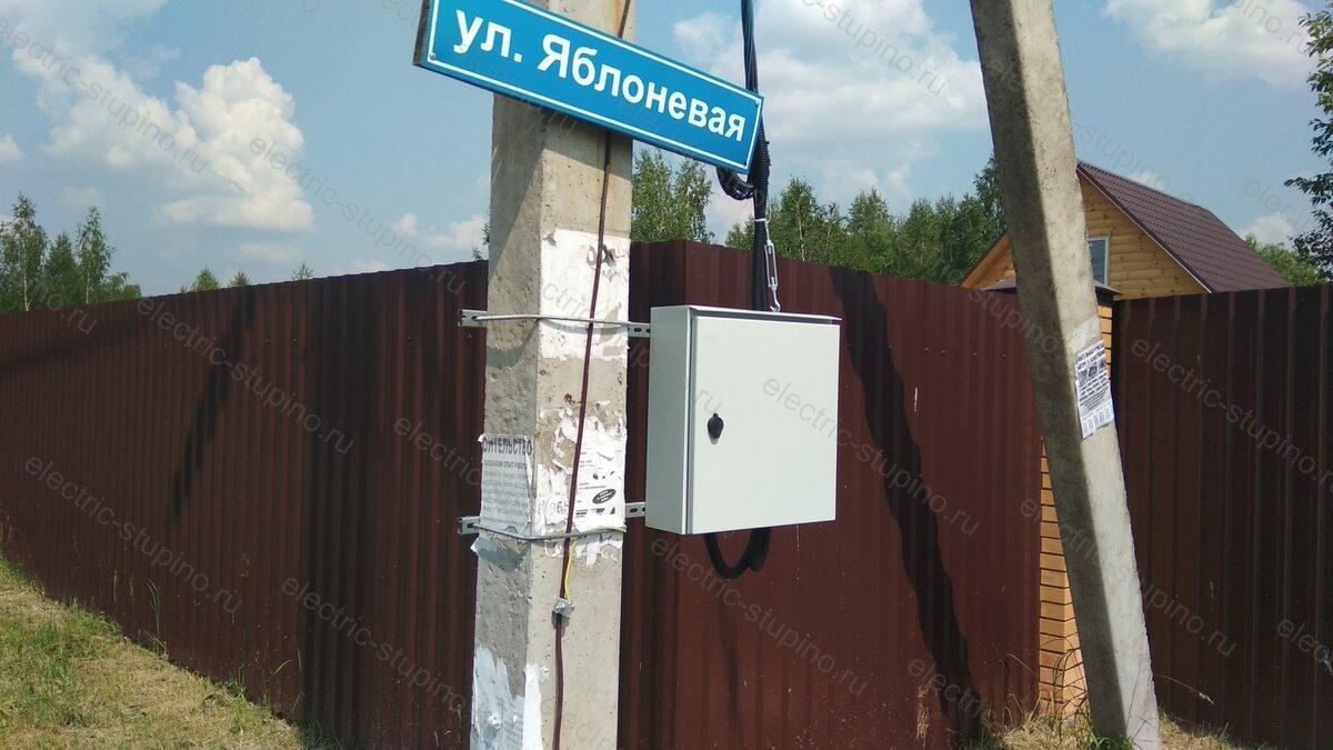 Подключение частного дома к электросети 15 кВт