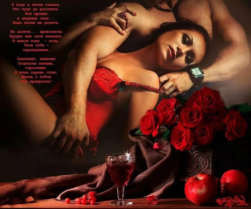 красивые открытки о любви для мужчины часто используются