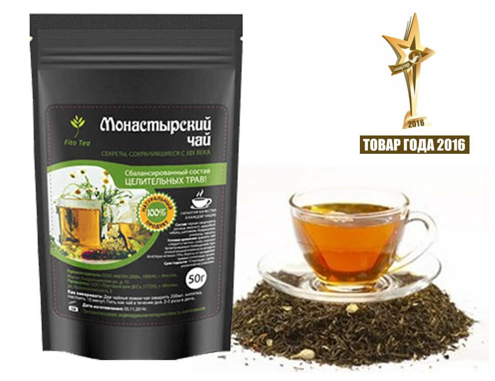 Монастырский чай от остеохондроза в Красноярске