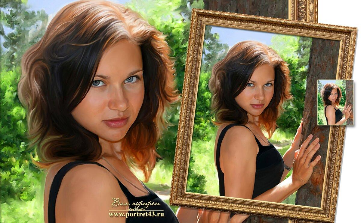 портрет красиво оформить по фото своими руками снижаются каждой новой