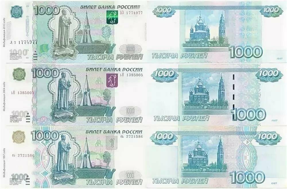 Деньги напечатать картинки той и с другой стороны