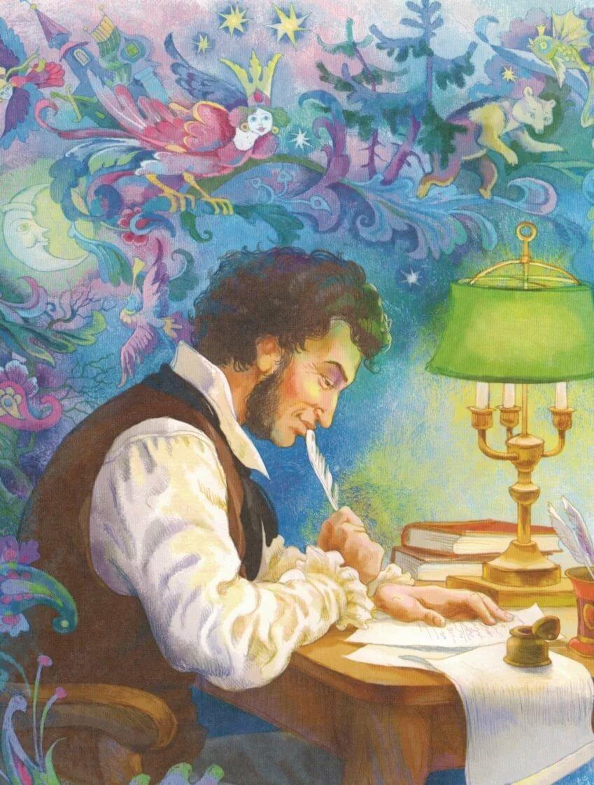 А пушкина картинки для детей