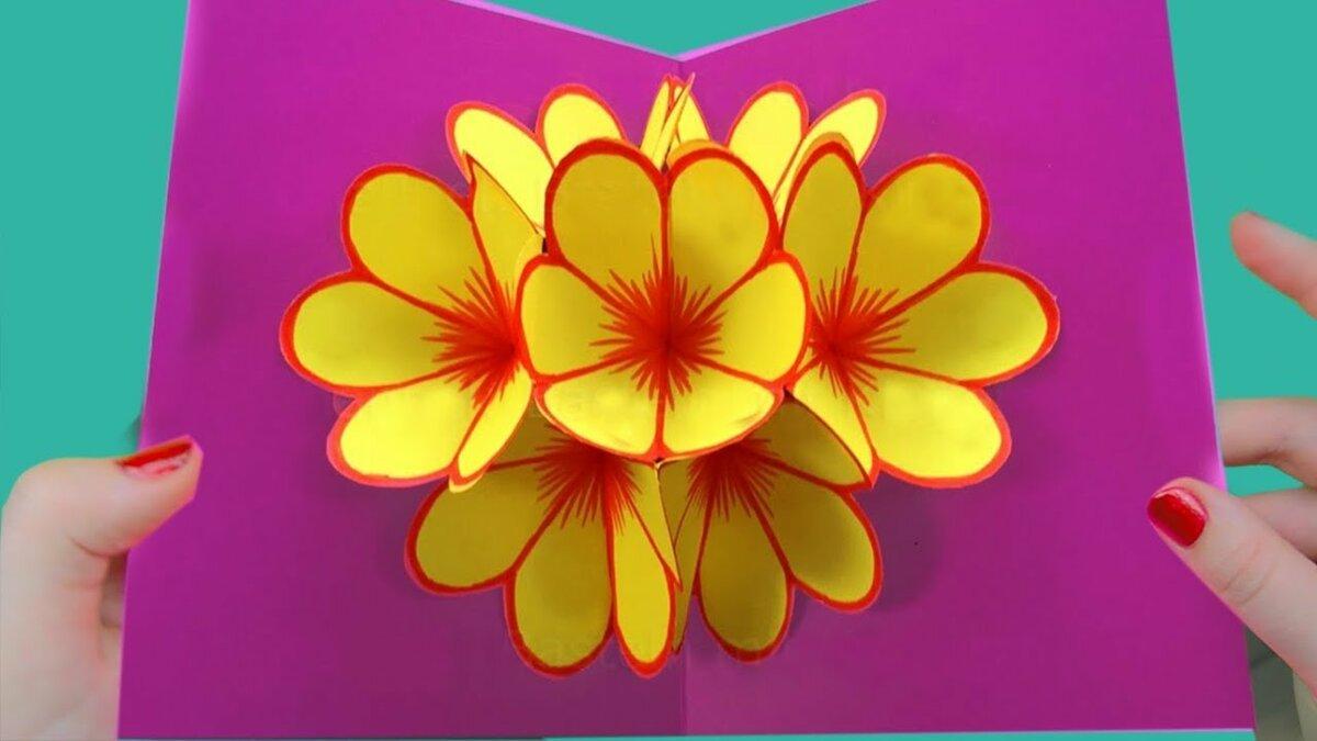Открытка с объемным цветком внутри