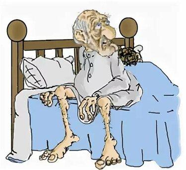 С днем пожилого человека картинки прикольные мужчине