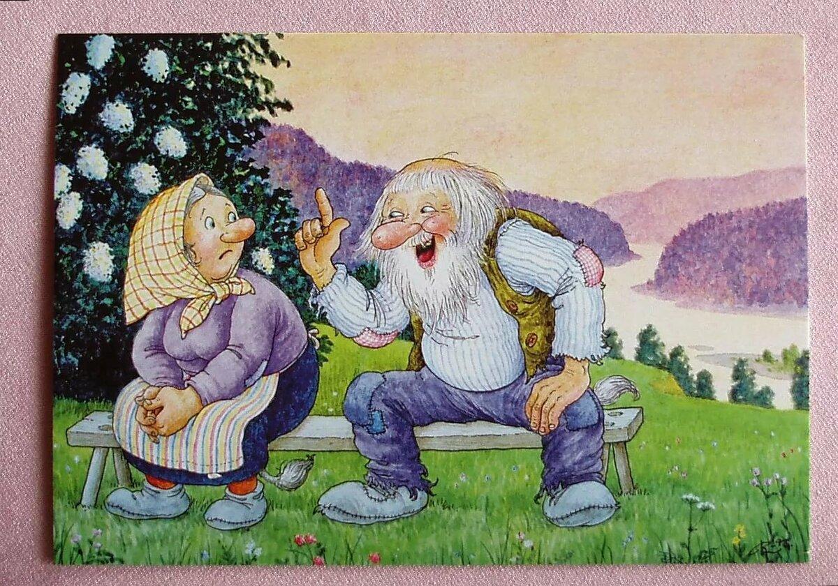 как открытки рольфа лидберг брака