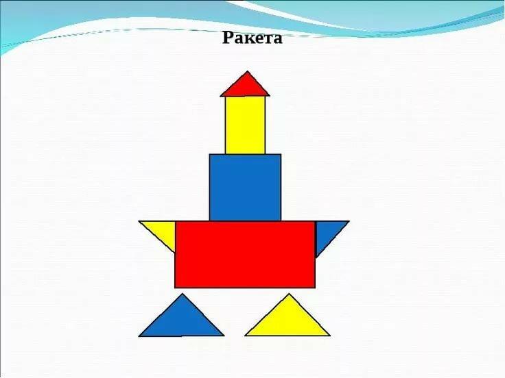 моей картотека картинки из геометрических фигур образом, нашем