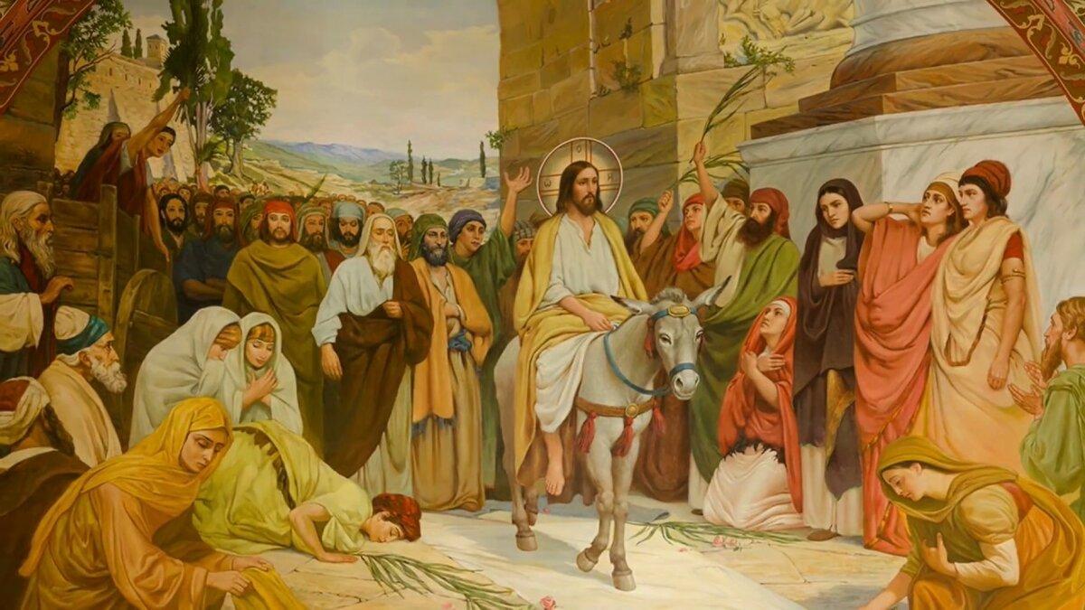 услышав иисус в иерусалиме картинка один