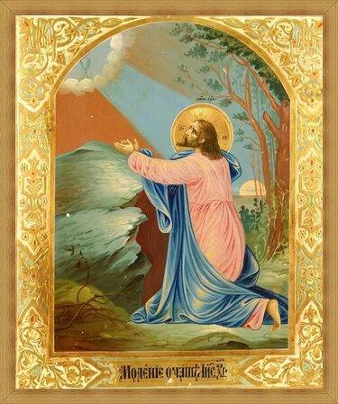 моление о чаше икона