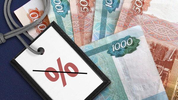 Онлайн рейтинг всех займов в МФО России по надежности и отзывам реальных клиентов.